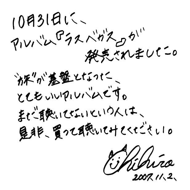 https://www.onitsuka-chihiro.jp/s3/skiyaki/uploads/ckeditor/pictures/1462/LASVEGAScomment.jpg