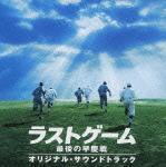 https://www.onitsuka-chihiro.jp/s3/skiyaki/uploads/ckeditor/pictures/1469/UMCK1257.jpg