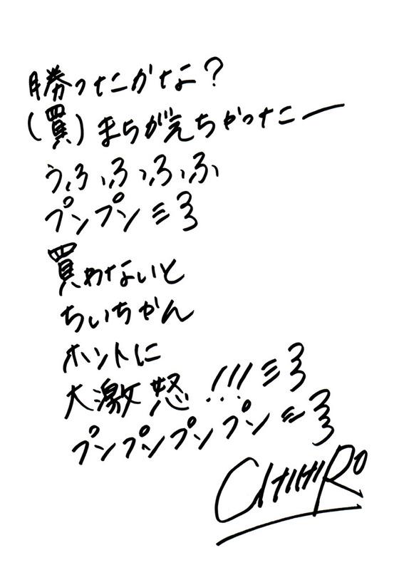 Content_20131218