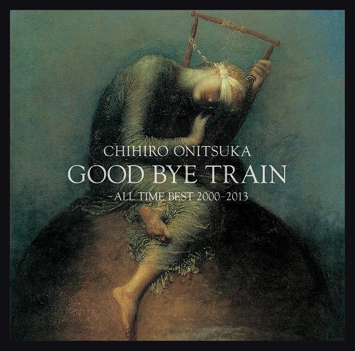 Good_bye_train_jk