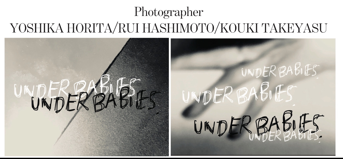 SPECIAL PHOTO BOOK/UNDERBABIES (2冊セット/合計100p)