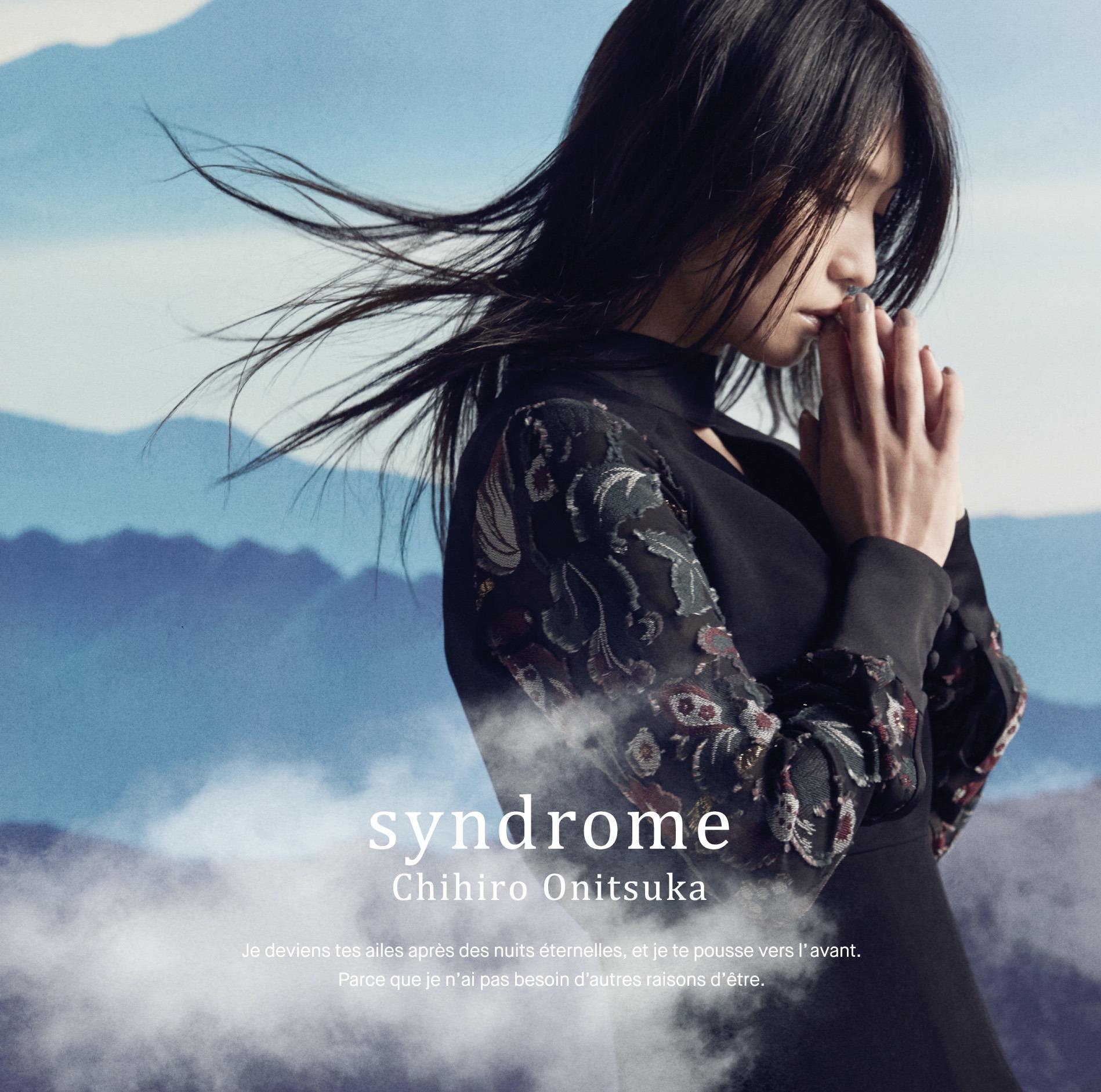 Syndrome_tsujo%ef%bc%91mb