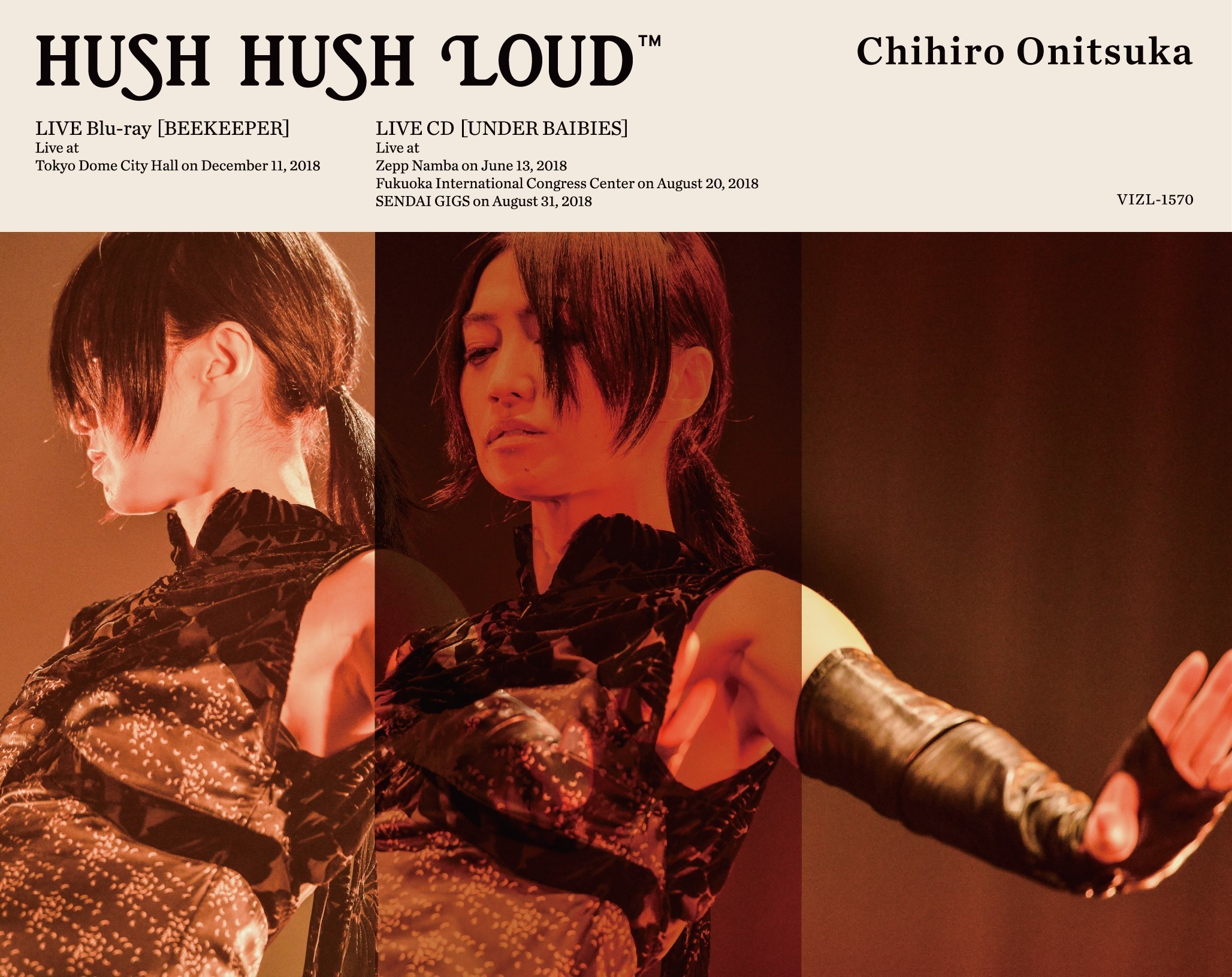 Hush_hush_loud_blu-ray_jphoto