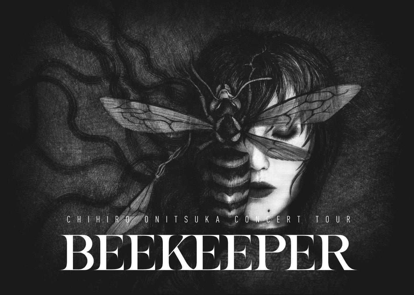 SPECIAL PHOTO BOOK/BEEKEEPER
