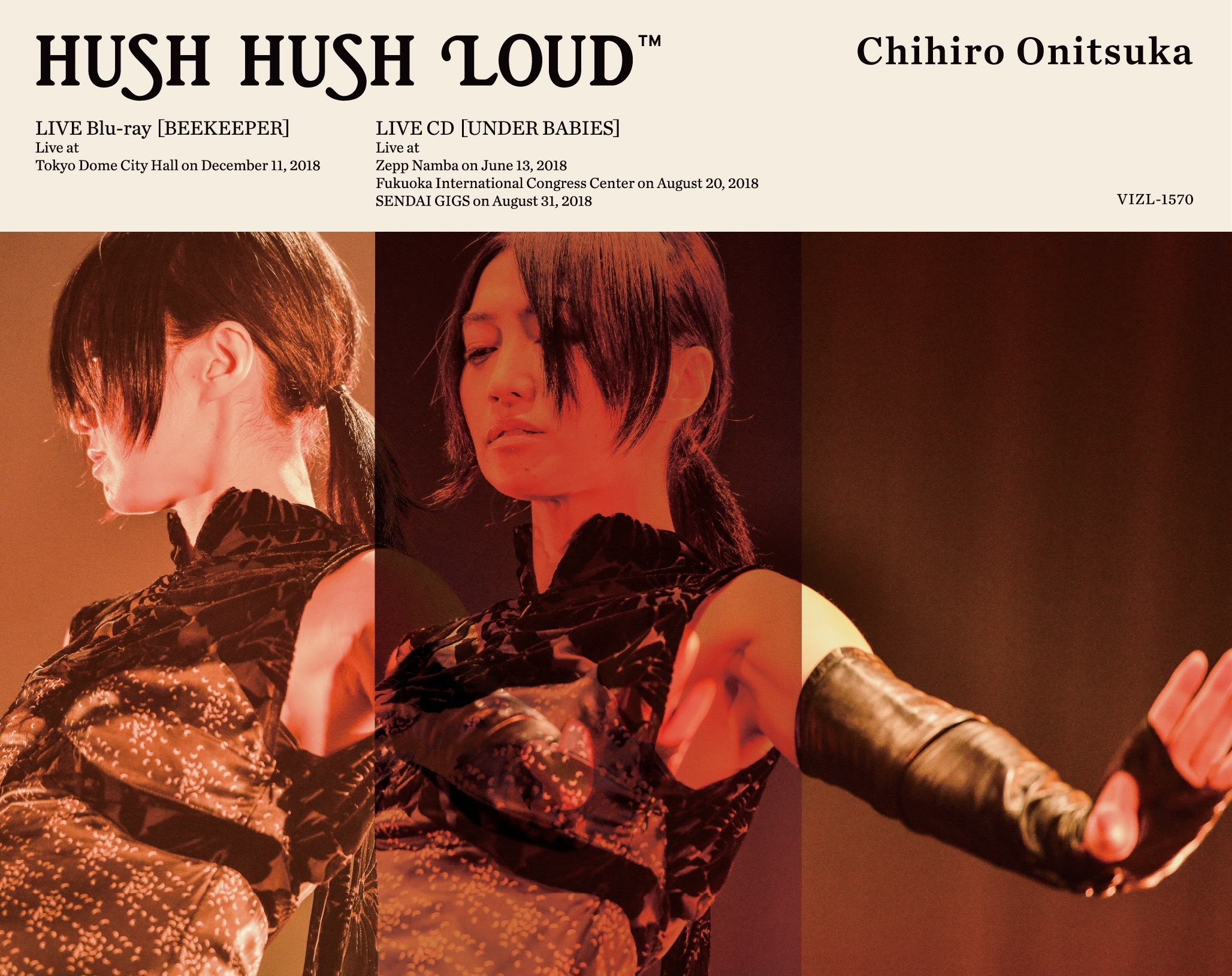 HUSH HUSH LOUD_BD