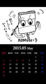 2015.5 Calendar