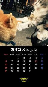 8月鬼束カレンダー