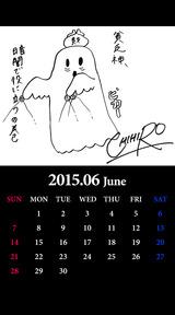 2015.6 Calendar