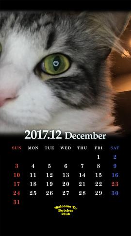 12月鬼束カレンダー