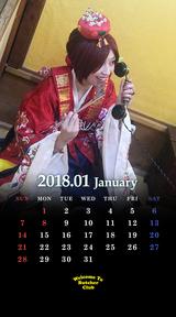 1月鬼束カレンダー-1