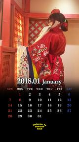 1月鬼束カレンダー-2