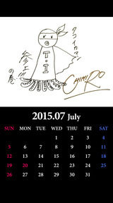 2015.7 Calendar