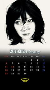 2月鬼束カレンダー-1