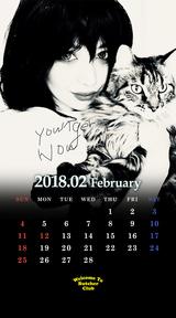 2月鬼束カレンダー-2