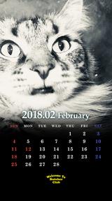 2月鬼束カレンダー-3