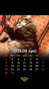 4月鬼束カレンダー