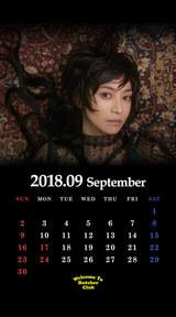 9月鬼束カレンダー
