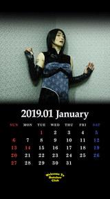 1月鬼束カレンダー